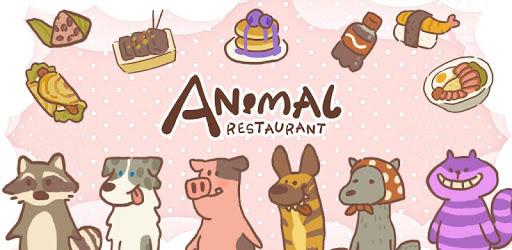 Animal Restaurant Mod Apk 4.8 [Unlimited Money] - APKPUFF